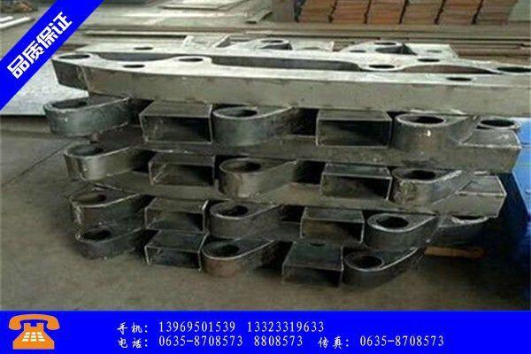 抚顺清原满族自治县拆钢板后多久能下地产销价格及形势