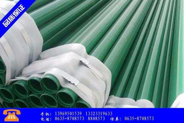 黔南布依族苗族罗甸县涂塑复合钢管价格增长明显专业市场反弹基础不牢固