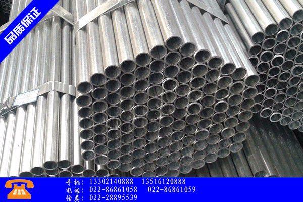 衢州常山县钢管市场价格表