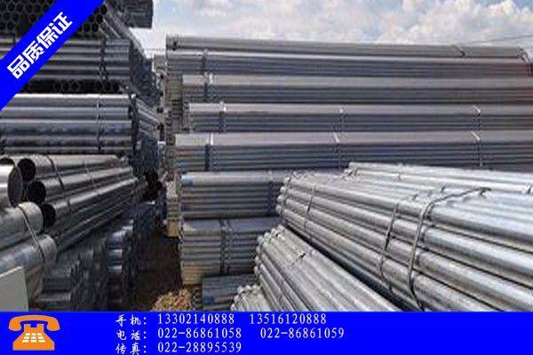 玉溪华宁县高合金钢管产品运用时的禁忌