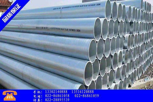 阜新新邱区预镀锌钢管管坯表面如何清理