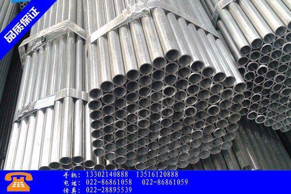 阿拉善盟阿拉善左旗镀锌钢管施工工艺供需端平衡价格稳中探涨
