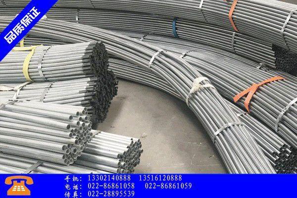 商洛商州区镀锌钢管价钱原材料价格上涨助推厂新一轮涨价潮