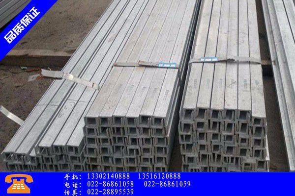 台州镀锌槽钢镀锌厚度