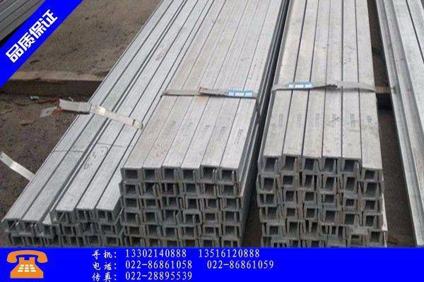 秦皇岛市冷镀锌工字钢价格稳定一般
