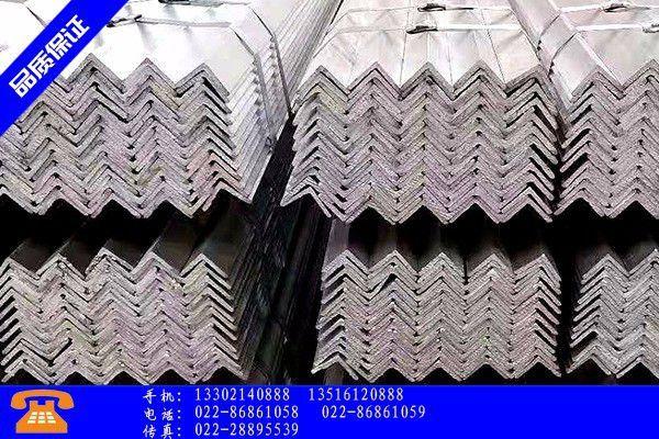 天津宁河县镀锌槽钢一根多少钱厂家开工率下降价格无涨价希望