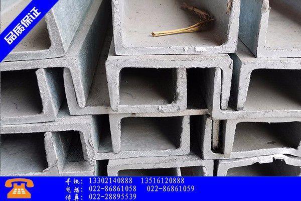 商洛商州区镀锌管槽钢专业市场多空博弈价格将何去何从