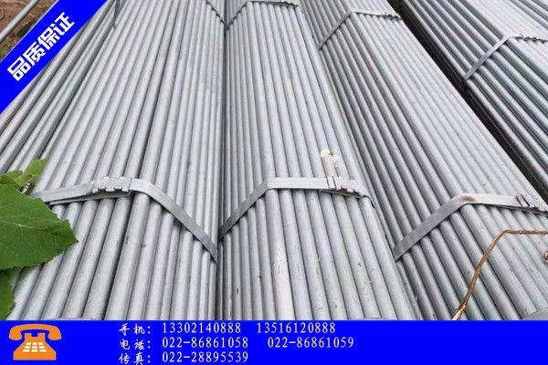 安溪县镀锌钢管市场价格|安溪县大口径镀锌方管|安溪县一通镀锌管多少钱