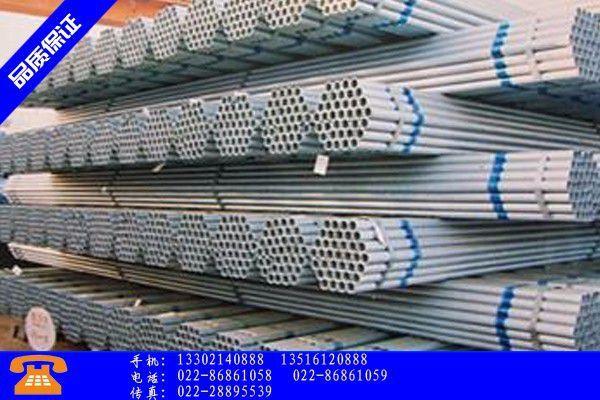 三亚镀锌钢管生产图片厂家减产国内价格出现久违的反弹