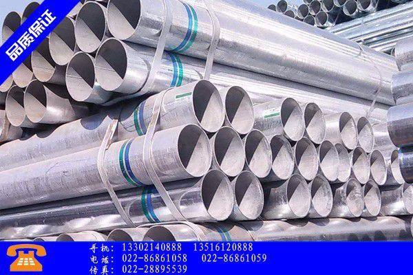 商洛商州区外镀锌内衬塑钢管固溶制造工艺的温度需要格外注意