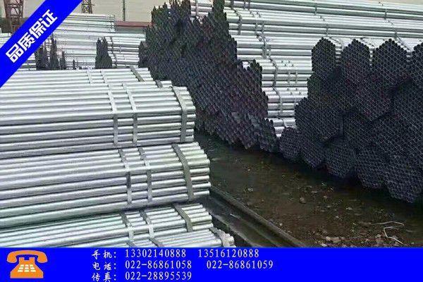 阿拉善盟阿拉善左旗薄壁热镀锌钢管本周进入震荡阶段