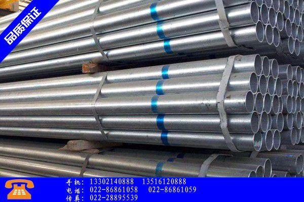 亳州谯城区镀锌方钢管多少钱 吨年末临近市场价格趋弱贸易商补货谨慎