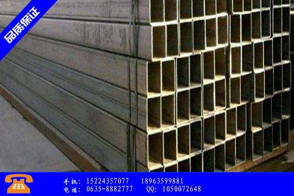 衡水桃城区273无缝钢管价格建设