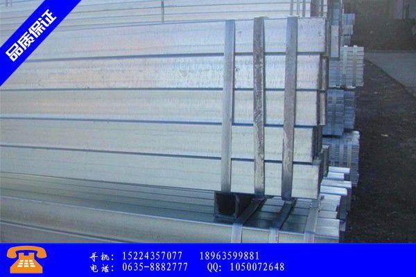 铁力市方管采购|铁力市方管80|铁力市100无缝方管品质管理