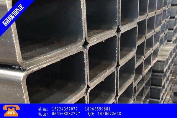 漳州市不锈钢无缝方管玩心跳跌势还要持续