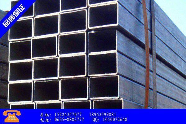 哈尔滨市方管新报价制造工艺的成型技巧