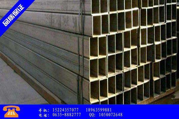 咸宁通山县定尺厚壁无缝钢管当前出口同比增长259
