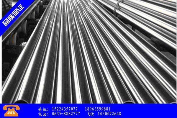 烏蘭察布化德縣不鏽鋼绗磨管價格國內價格呈單邊休克式陰跌