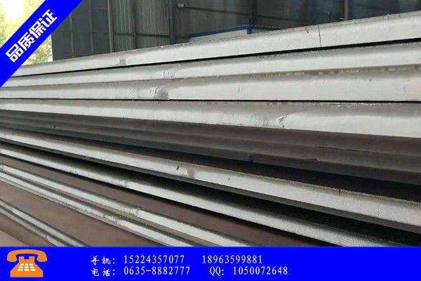 邢台南和县耐候钢板性能提货形式 邢台南和县耐候钢板价格级别