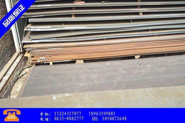 烏蘭察布化德縣耐候鋼板青奧主要用途和優點概述