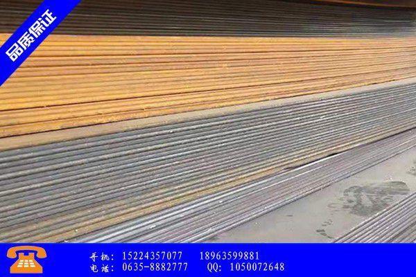 乌海海南区阻燃板品质提升