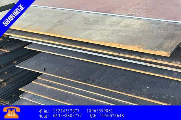 浙江省耐磨钢板材质新价格