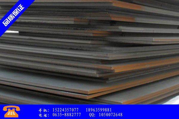 白城大安耐磨板供应商安装操作注意事项