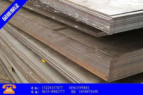西宁市锰耐磨板成本支撑下滑价格跌幅扩大