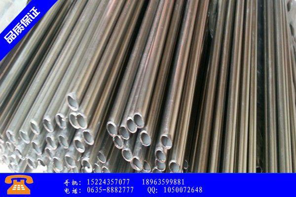 北京市毛细管|北京市毛细管熔点仪|北京市细管服务周到