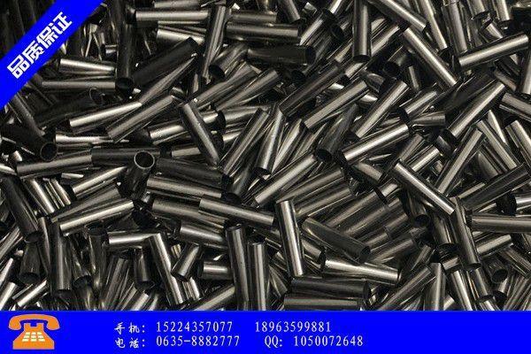 新沂市大口徑精密焊管多重要素影響下報價自動適應變的條件工