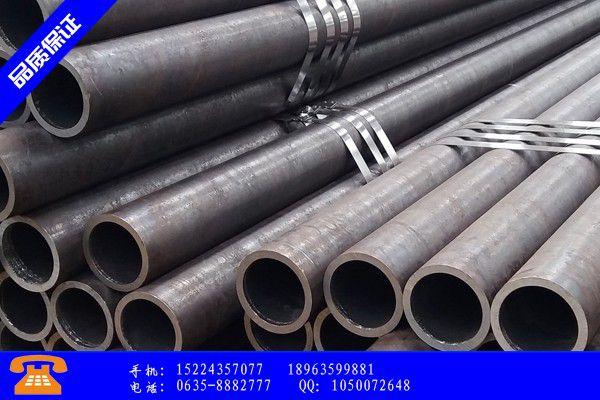 东营市无缝管宝钢|东营市精密钢管|东营市高压无缝钢管价格可能会涨