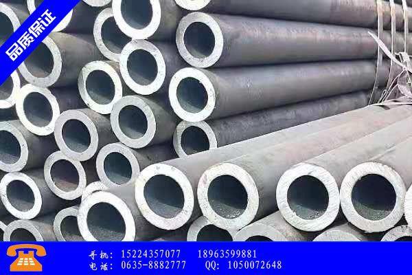 温岭市16mn无缝钢管生产有什么用途