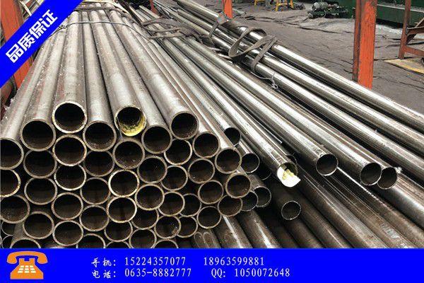 马鞍山市精轧无缝钢管生产|马鞍山市精拔焊管|马鞍山市27simn无缝管随到随提