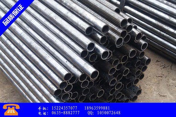 张家界永定区20cr精密无缝钢管行业关注度高