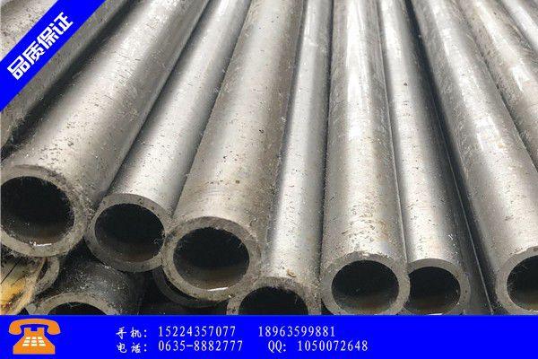 临汾曲沃县精密薄壁无缝钢管近期报价厂家