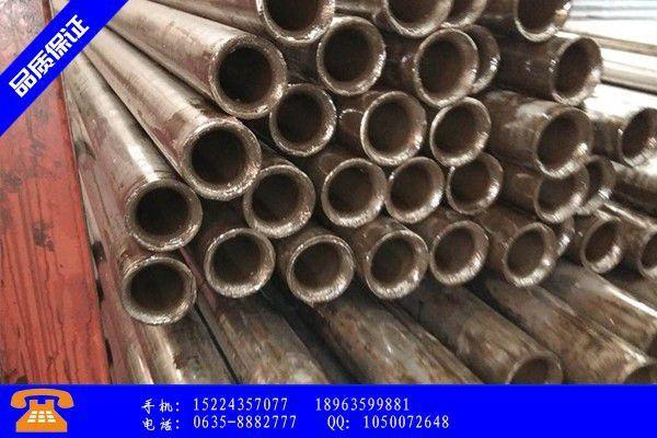 甘肃省q235b无缝钢管价格不具备反转条件