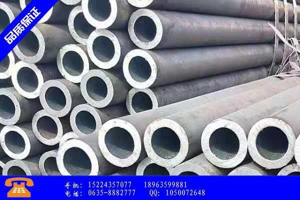 安国市钢管型号规格现货价格综合指数一周下跌316