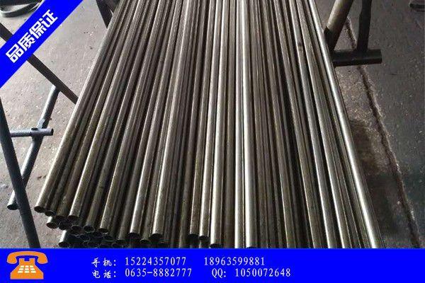 邵阳新宁县10mm无缝钢管产品使用的注意事项