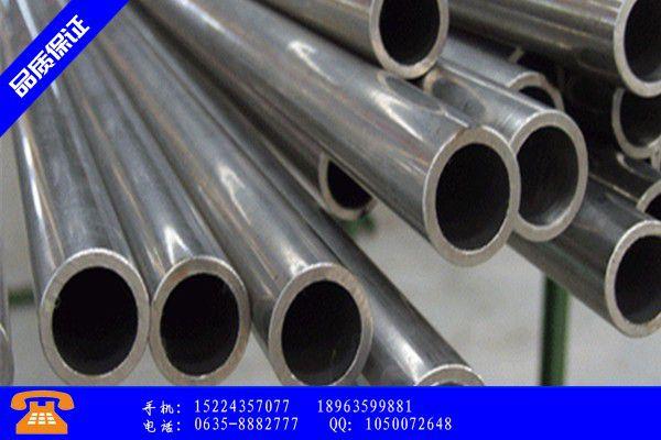 青島南區45無縫鋼管產品運用時的禁忌