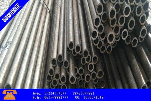 許昌郾城區45號小口徑精密無縫鋼管實體供