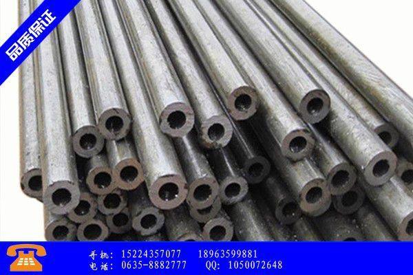尚志市冷拔无缝精密钢管国内价格持稳市场拉涨热情降温
