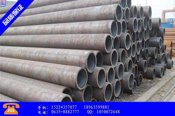 广州荔湾区外径102无缝钢管产品资讯