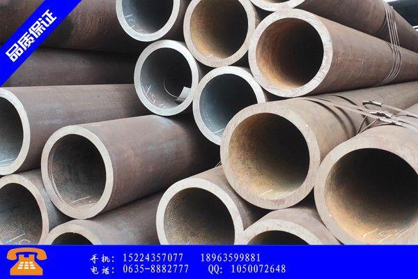 西宁城北区无缝钢管大口径全面品质管理