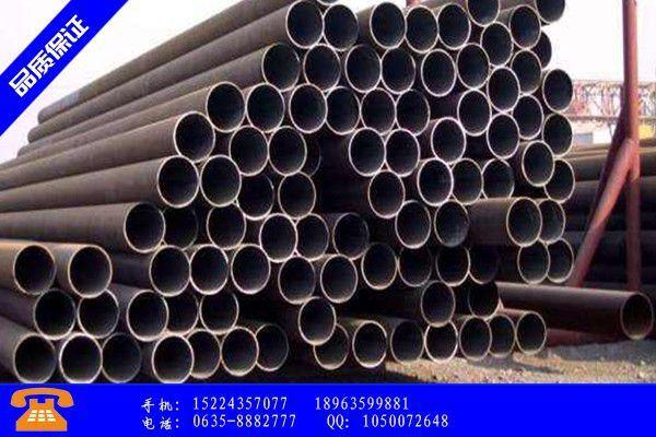 烏蘭察布化德縣無縫鋼管的型號市場表現平平宏觀經濟數據趨于平穩