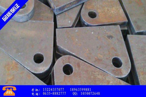 泰州高港区优质钢板客户至上