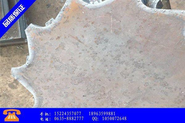 怀化芷江侗族自治县钢板制的成型技术和应用性能