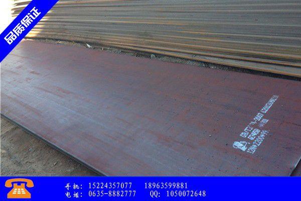 汉中西乡县切割方钢产品的生产与功能