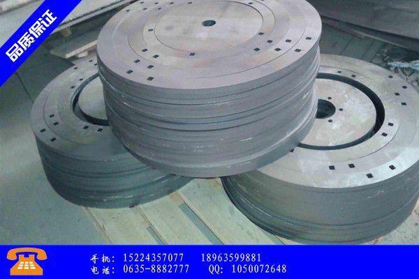 渭南市怎样切割不锈钢市场价格趋强运行