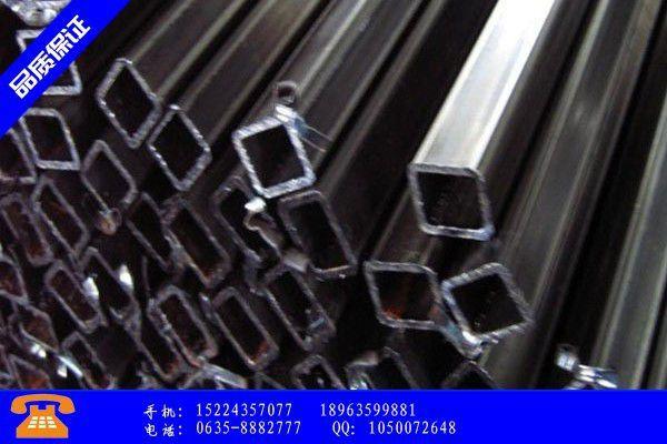 安康旬阳县1厚壁无缝钢管近期行业动态