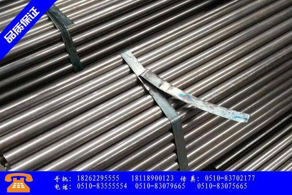 丹东市钢管信息网把握市场